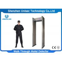 China 6 Digital LCD Display Metal Detector Security Gate Sound / Led Alarm 2 Years Warranty on sale