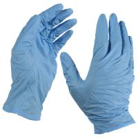 China 10g cotton nitrile coated working gloves safety glove on sale