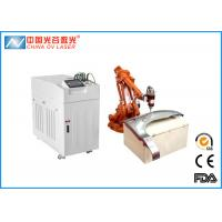 China High Power 6mm Stainless Steel Laser Cutting Machine with CE wholesale