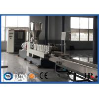Buy cheap Waste Plastic Recycling Machine High Capacity 300KG/H - 1000KG/H from wholesalers
