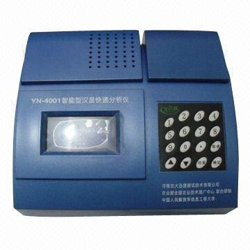 Water Filtering Equipment 18