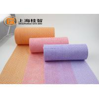 China Spunlace nonwoven fabric clean cloth colorful printed wavy type wholesale