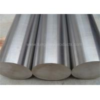 China GR2 Pure Titanium Mill Products Titanium Alloy Rod / Bar Stock Length 10mm to 6000mm on sale