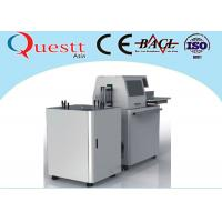 China LCD Control Channel Letter Equipment , Automatic Bending Machine For Galvanized Plate wholesale