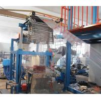 Buy cheap Thermoplastic Extrusion Machine , PVC Blown Film Extrusion Line Thickness 0.015 from wholesalers