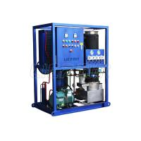 Buy cheap Industrial Large Tube Ice Machines for Harbor Food Processing from wholesalers