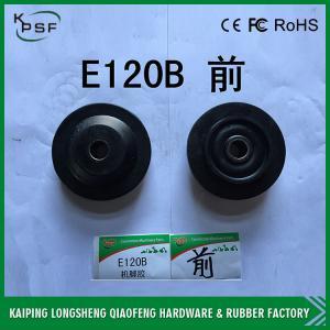 China 黒いPu/ゴム/プラスチック ディーゼルE120b幼虫のエンジン マウントの幼虫の予備品 wholesale