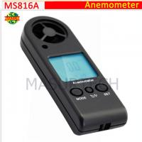 China Digital Wind Speed Meter MS816A wholesale