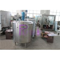 China Auto Fruit Juice Processing Equipment 200L Solid Sugar Melting Pot Double Layer wholesale