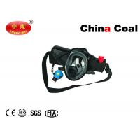 China 2.2L Emergency Escape Breathing Device EEBD THDF Series Breathing Apparatus wholesale