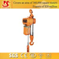 China Electric chain hoist/small electric pulley hoist/electric 2t chain hoist wholesale
