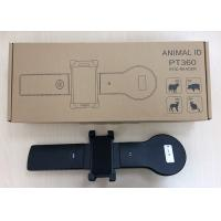 China Intelligent RFID Ear Tag Reader For Livestock Identification , One Year Guarantee wholesale