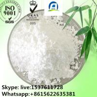 China Chemical Raw Powder Silicon dioxide CAS 14808 - 60 - 7 Used In Cosmetic Field wholesale