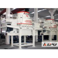 High Performance Mine Crushing Equipment / Sand Making Machine