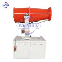 China 30M remote control water fog cannon dust removal spray machine for dust control application wholesale