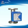 China Metal pipe float flow meter wholesale