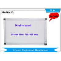 China Double Panel X Film Viewer With Screen Size 712*425 MM AC100 - 240V 50 - 60Hz wholesale
