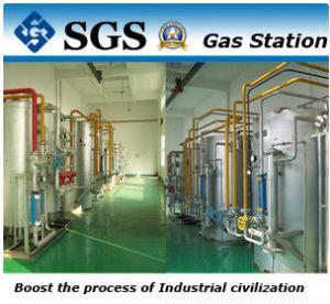 Buy cheap Equipamento protetor do posto de gasolina do nitrogênio/hidrogênio para a barra de cobre da linha/tanoeiro from wholesalers