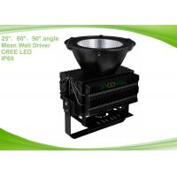 China Industrial Outdoor LED Flood Lights Fixtures , 500w LED Spot Lights with Narrow Angle wholesale
