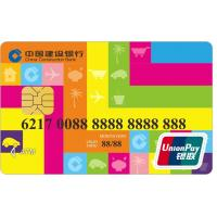 China Plastic UnionPay Card with Leading Lamination and Milling + Embedding Tech wholesale