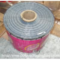 China Coffee , Snack Printable Plastic Film Laminated Films And Packaging wholesale