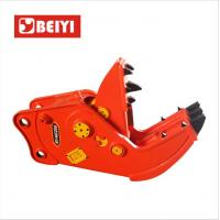 China BEIYI BYHC200 hydraulic demolition crusher hydraulic pulverizer for building secondary demolition wholesale