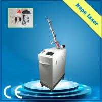 China Powerful and professional laser tattoo removal/erbium yag laser/nd yag long pulse laser wholesale