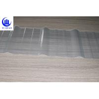 China Clear Color Transparent Corrugated Roofing Sheets Fiberglass Material High Strength Sun Sheet wholesale