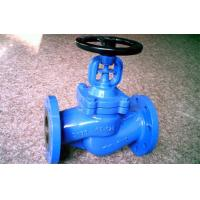 China Flanged ANSI Bellow Globe Valve Double Seal B16.10 Bolted Bonnet Globe Valve wholesale