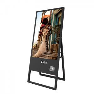 China Exposição de anúncio interna do Lcd do Signage comercial de Digitas do centro de compra de Android 43 polegadas wholesale