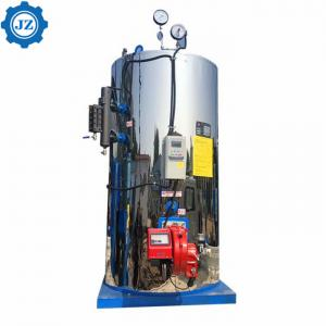China 500kg/Hr 0.5ton 0.5t 50hp Vertical Fuel Oil Gas Water Tube Small Steam Boiler For Hotel wholesale