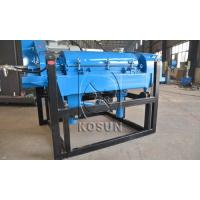 China Oilfield drilling industrial centrifuge separator for sale on sale