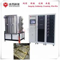 China Steel Vacuum Plating Machine / Vacuum Coating Systems For Metal Gold Frame wholesale