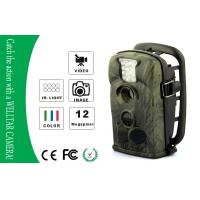China Infrared Waterproof IP54 Acorn Hunting Trail Camera , Motion-Triggered on sale