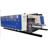 China High Precision Carton Making Machine 15kw - 30kw With 20crmnti Alloy Steel Transmission wholesale