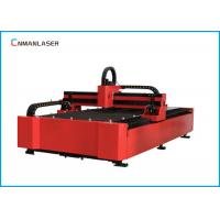 China 1530 Water Cooling Automatic Adjust Focus 1000w Metal Laser Cutting Machine wholesale