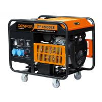Buy cheap Fuel Tank 25L Portable Gasoline Generator Stable Working Long Lifetime from wholesalers