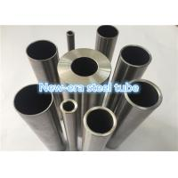China E255 / St45 / 1020 Cold Rolled Steel Tube Bright Annealing + A / + N Delivery Condition wholesale