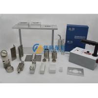 Testing Equipment for Toys and Children's products EN71 ASTM F963 ISO8124