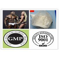 China 99% Oral Anabolic Steroids , Male Enhancement Drugs Vardenafil on sale
