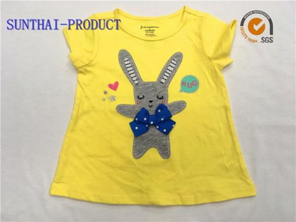 Quality Yellow Children T Shirt Round Neck 100% Combed Cotton Knitted Single Jersey Tee Shirt for sale