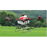 Multi-rotor Agriculture Drone 10L Sprayer Quadcopter Model No. 3WD-TY-D10L