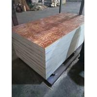 China First Class Phenolic Film Faced Plywood For Decoration Environmentally Friendly on sale