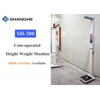 China Coin Operated Digital Scale With Height Rod Rated Load 200kg With Printer AC110V - 220V 50HZ / 60HZ Power wholesale