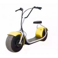 China 18 Inch 1000W Fat Tyre City Electric Scooter wholesale