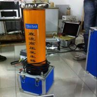 China ZGF High Voltage DC Generator,High Efficiency Electric Generator wholesale
