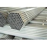 Buy cheap Aluminized Steel Pipes from wholesalers