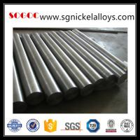China We offer inconel 825 price wholesale