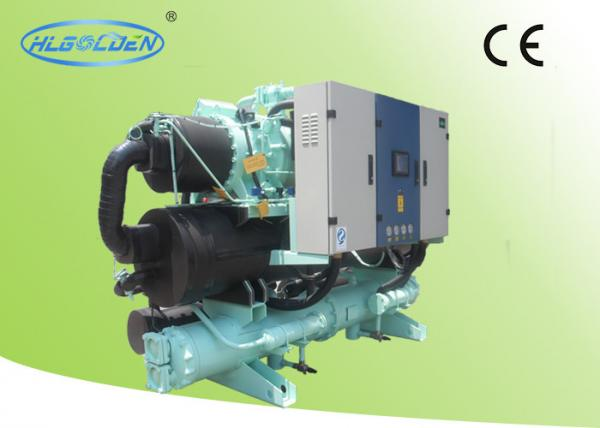 Quality 200 Ton Low Temperature Chiller Water Cooling with Copeland Compressor for sale