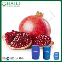 China GMP approved natural pure cold pressed pomegranate seed oil for cosmetic use wholesale
